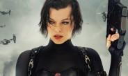 Milla Jovovich Resident Evil 6