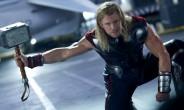 Thor Ragnarok Bösewicht
