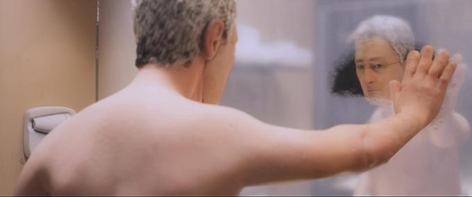 Anomalisa (2015) Filmbild 3