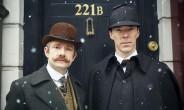 Sherlock The Abominable Bride Trailer