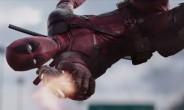 Deadpool FSK ungeschnitten