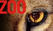 Zoo Staffel 2 Drehstart