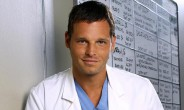 Greys Anatomy Staffel 13 Justin Chambers