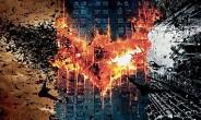 Hans Zimmer Batman v Superman