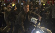 Jason Bourne Verfolgungsjagd