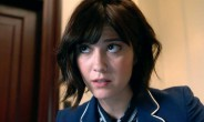 BrainDead Teaser Mary Elizabeth Winstead