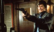 Death Wish Remake