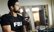 Criminal Minds Staffel 12 Adam Rodriguez