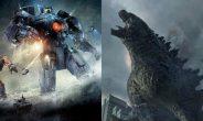 Pacific Rim 2 Godzilla 2 Titel