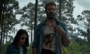Logan The Wolverine FSK