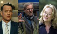 Steven Spielberg Tom Hanks Meryl Streep