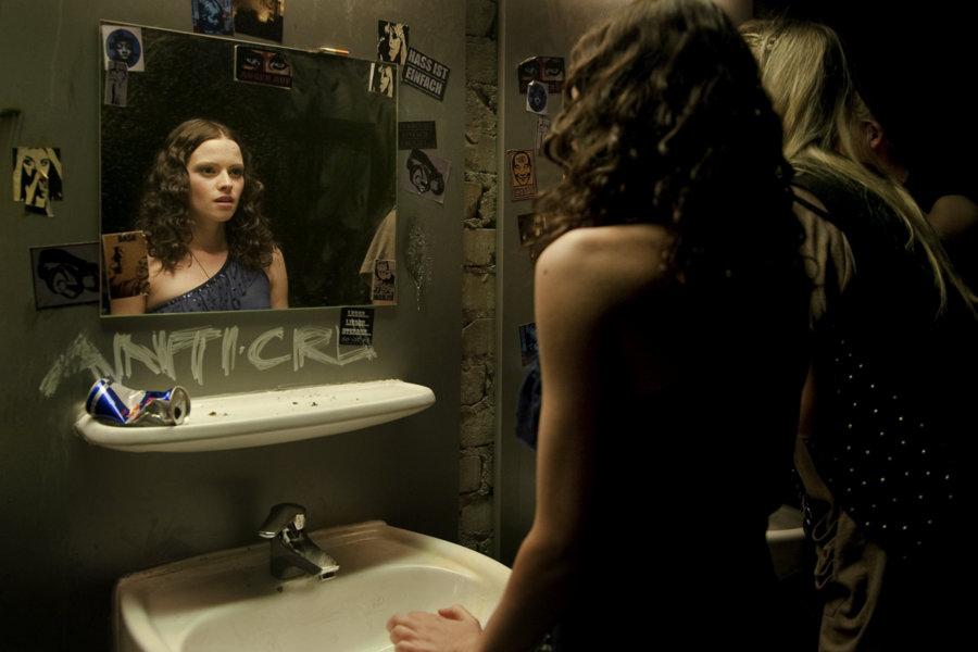 Zimmer 205 (2011) Filmbild 1