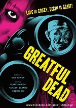 Greatful Dead (2013) Poster
