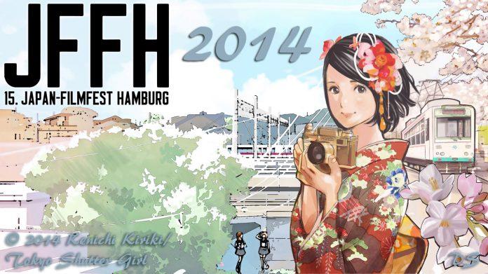Japan-FIlmfest Hamburg 2014