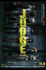 Judge (2013) Poster
