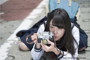Tokyo Shutter Girl (2013) Filmbild 2