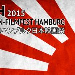 Japan Filmfest Hamburg 2015 Tag 1