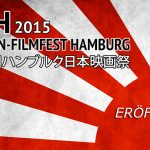 Japan Filmfest Hamburg Start