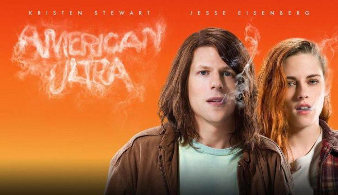 American Ultra Trailer