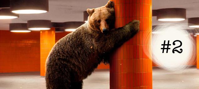 Berlinale 2017 Tag 2