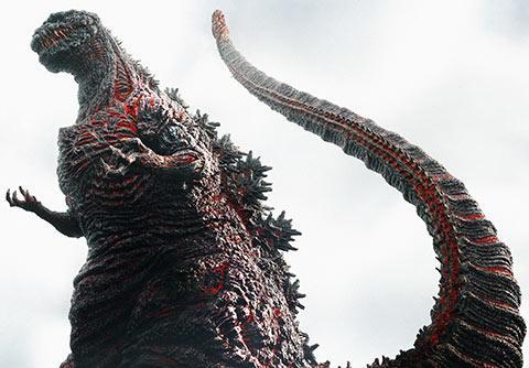 Shin Godzilla 11