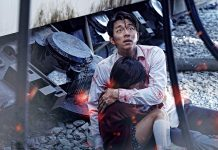Train to Busan Horror Remake