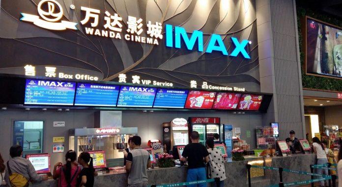 China Kinos Corona