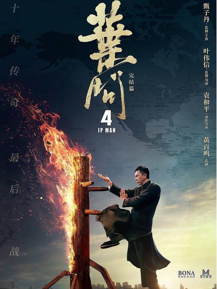 Ip Man 4 Teaser & Poster