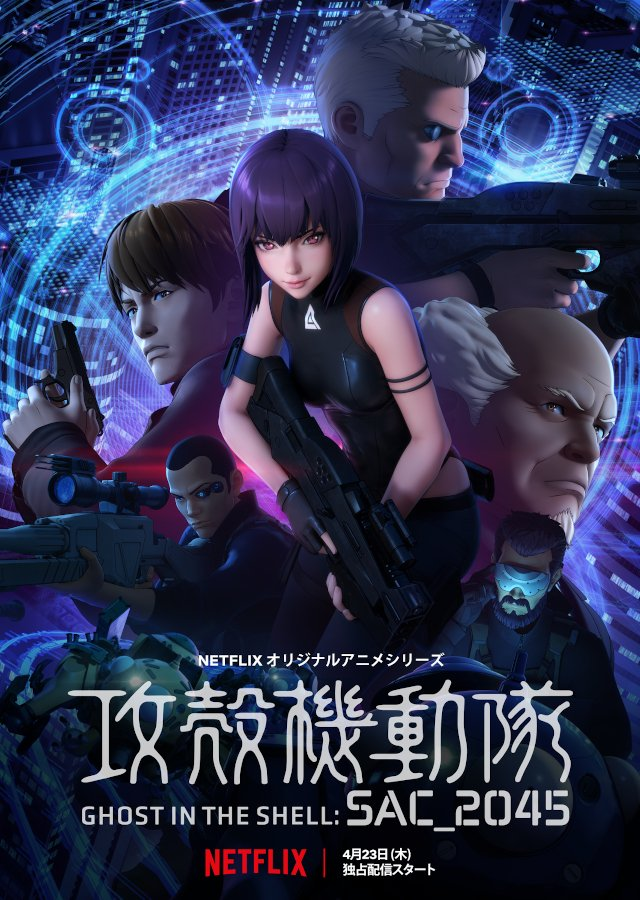 Ghost in the Shell SAC 2045 Netflix Poster 1
