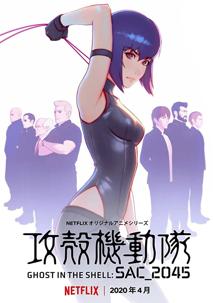 Ghost in the Shell SAC 2045 Netflix Poster 2