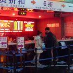 Kinos China