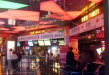 Kinos China Corona