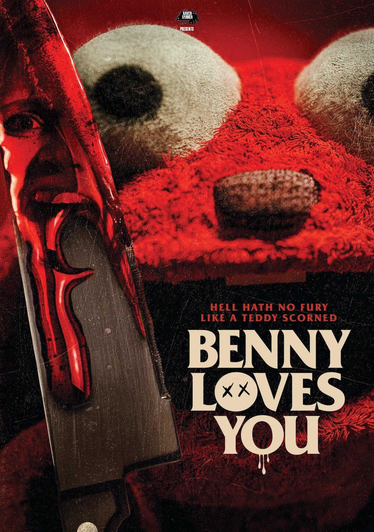 Benny Loves You Trailer & Poster 2