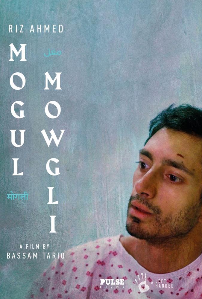 Mogul Mowgli Trailer & Poster