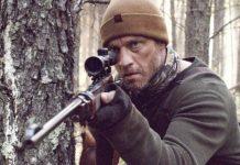 Hunter Hunter Trailer