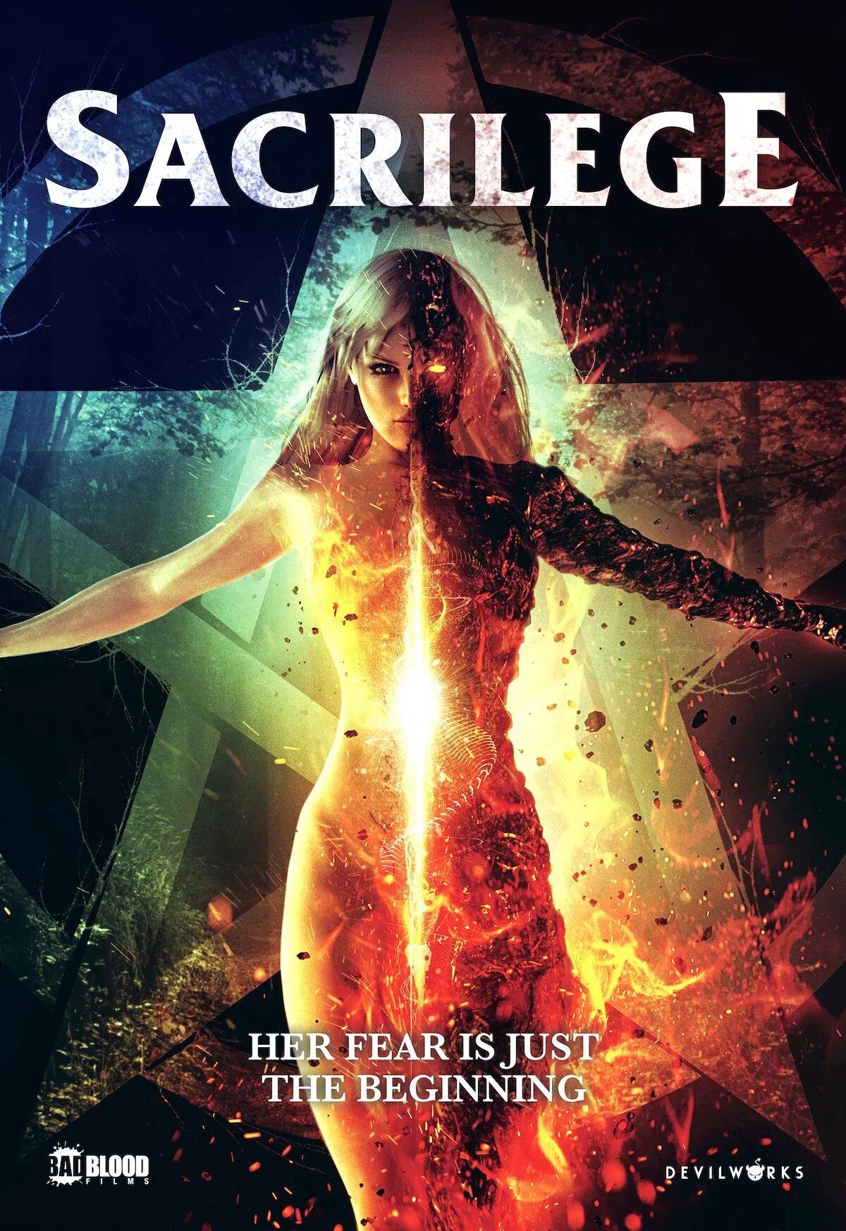 Sacrilege Trailer & Poster 1