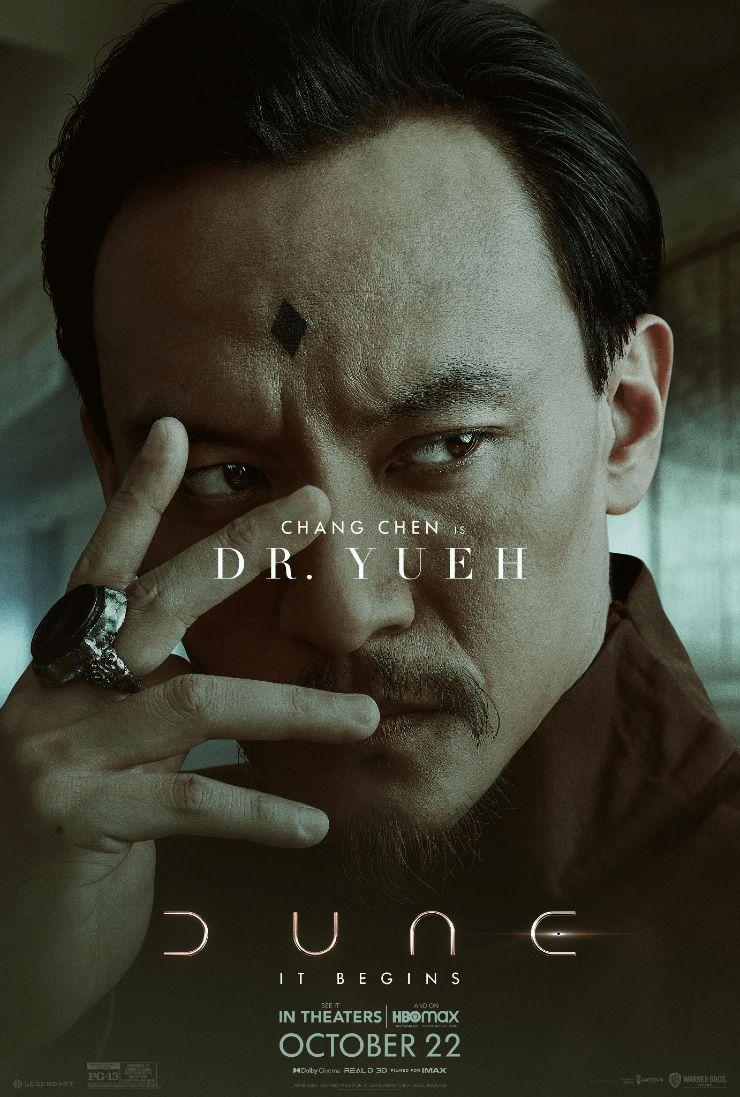 Dune Film Trailer & Poster 14