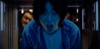Cube Remake Trailer